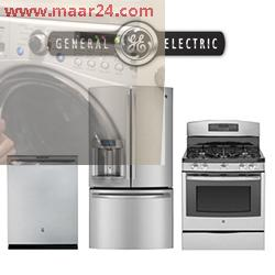 General Electric Appliance Repair Service Same Day
